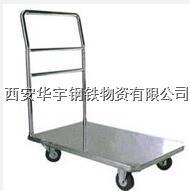 不锈钢板加工不锈钢手推车 不锈钢板加工不锈钢手推车