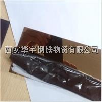 西安1.5mm镜面不锈钢板 1219*2438