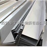 4/5/6mm不锈钢加工不锈钢天沟 4/5/6mm不锈钢加工不锈钢天沟