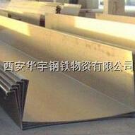 不锈钢走水U型槽天沟 不锈钢走水U型槽天沟