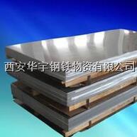 西安不锈钢保温薄板 201/304/316L不锈钢板