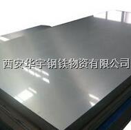 310S不锈钢板西安销售