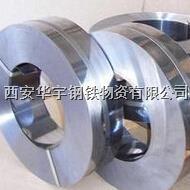 西安不锈钢带规格 西安不锈钢带规格