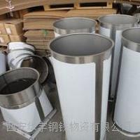 西安双层保温不锈钢烟囱