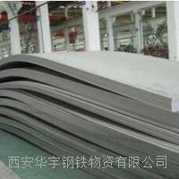 供应西安304不锈钢中厚板 304不锈钢中厚板
