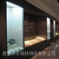 西安不锈钢烟草柜/展示柜加工