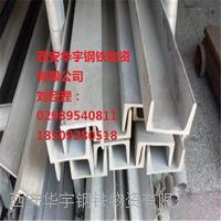 西安6#/8#/10#/12#不锈钢槽钢批发 304/316L不锈钢槽钢
