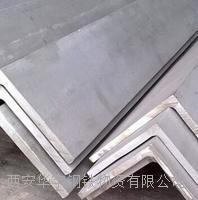 西安316不锈钢角钢