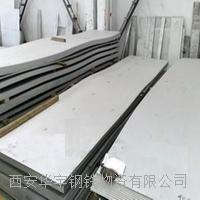 316L/316不锈钢中厚板1500-2000*6000 316L/316不锈钢中厚板1500-2000*6000