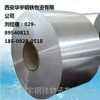 西安304不锈钢卷板 1.0 ×1×2/4×8/*C
