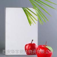 西安316不锈钢镜面(8K)板 不锈钢镜面板