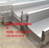 陕西西安不锈钢中厚板加工不锈钢天沟 304不锈钢板天沟