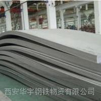 不锈钢厚板/西安304不锈钢中厚板