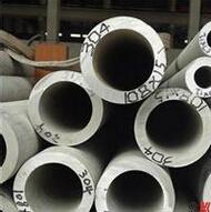 西安不锈钢厚壁管零割 304/316L不锈钢管零割