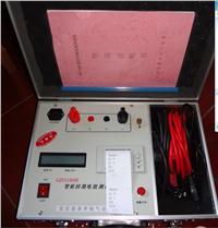 带打印回路电阻测试仪 TK3180B