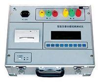 变压器空负载测试仪 TK2380
