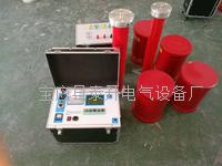 35KV调频串联谐振成套试验装置 TKJW-240KVA/120KV