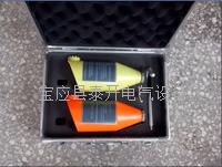无线高压核相器 TAG6000