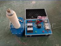 交直流高压试验变压器 TKJZB-3KVA/50KV