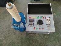 高压耐压机/轻型交直流试验变压器 TKJZB-5KVA/50KV
