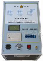 高压介质损耗测试仪 TK3580