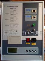 变频介质损耗测试仪生产厂家 TK3580D