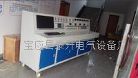 变压器特性测试台 TK2900