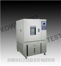 福州恒温恒湿试验箱 泉州恒温恒湿测试箱 KW-TH-80Z