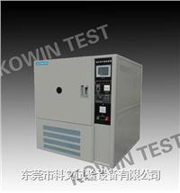 氙灯耐候试验箱 KW-XD-500