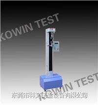 拉力试验机,电子拉力试验机 KW-WL-8005