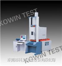 温湿度拉力试验机,温度拉力试验机,拉力机 KW-TL-8001
