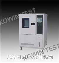 低湿度恒温箱,低湿型恒温恒湿箱 KW-TH-800Z