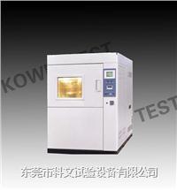 福建高低温冲击试验箱,福州高低温冲击试验箱 KW-TS-80X