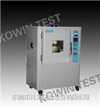 臭氧老化试验机,臭氧老化测试箱 KW-CY-500