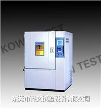 低湿恒温恒湿试验箱,低湿型恒温恒湿箱报价 KW-TH-80F