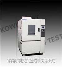 苏州高低温测试箱,常州高低温测试箱 KW-GD-800T