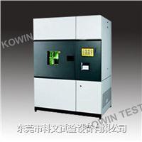 氙灯老化箱价格,氙灯老化试验箱厂家 KW-XD-512