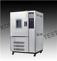 可程式恒温恒湿试验机,可程式恒温恒湿测试机 KW-TH-800Z