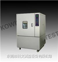深圳高低温试验箱 KW-GD-80T