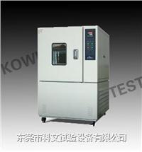 深圳高低温试验机 KW-GD-150F
