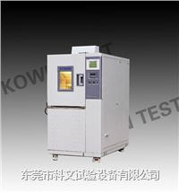 高低温试验机价格,高低温试验机 KW-GD-80S