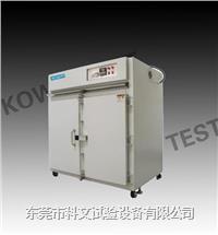 150度/200度/300度高温烤箱 KW-GZ-648