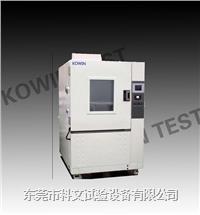 惠州高低温试验箱 KW-GD-408S