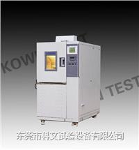 LED产品高低温循环试验箱 KW-GD-80F