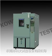 LED高低温湿热试验箱,LED湿热试验箱 KW-TH-800S
