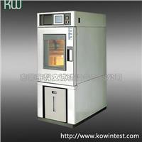 小型高低温试验箱,小型高低温试验机 KW-GD-80
