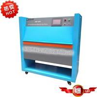 ASTMG154非金属材料紫外线老化试验箱 KW-UV3