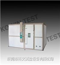 电子产品高温老化房,高温老化试验房