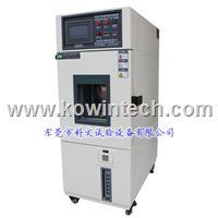 高低温循环试验箱多少钱一台