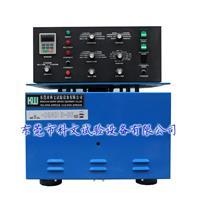 四度一体机振动台0.5-600HZ KW-ATP-50
